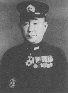 Jamagucsi Tamon ellentengernagy